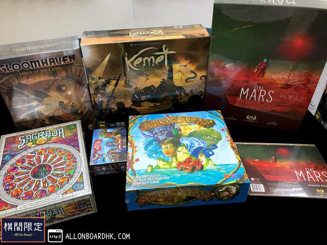 [桌遊到貨] English New Boardgames Arrival (Aug2021 Batch)