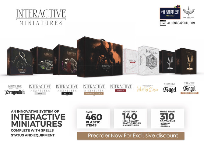 [KS Preorder] Interactive Miniatures from Game Start Studio is now accept for preorder
