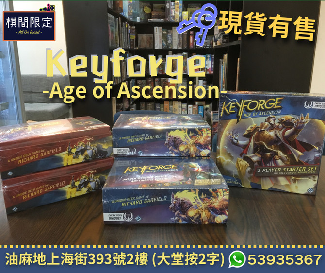 Keyforge Age of Ascension - Archon deck + 2Player Starter Set Now in Stock!