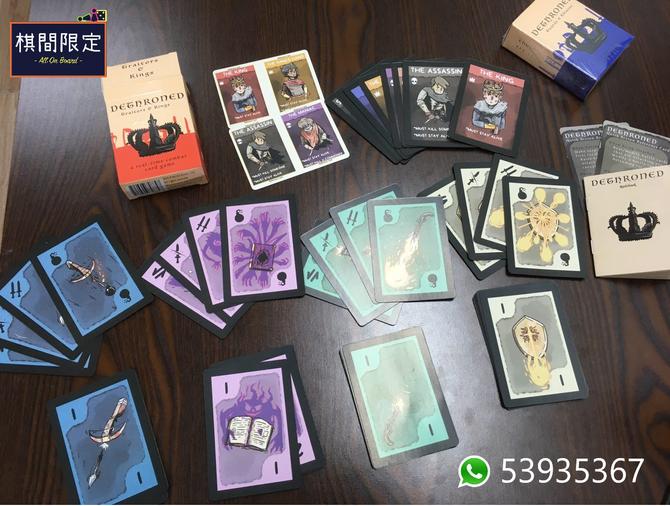 桌上遊戲介紹 - DETHRONED: The real-time combat card game