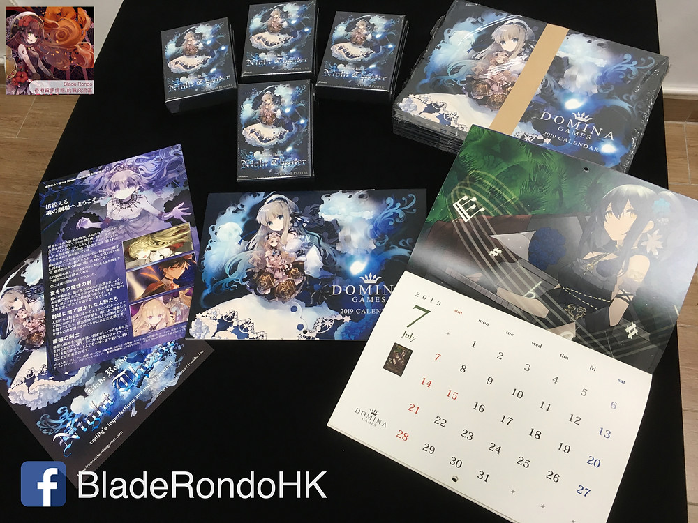 Blade rondo night Theater
