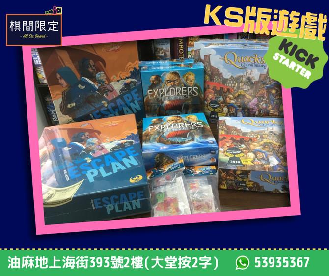 最新Kickstarter遊戲Escape Plan現貨發售
