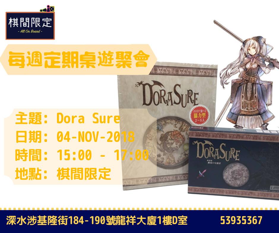 Dora Sure-event