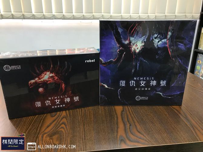 [桌遊到貨] 復仇女神號繁中版擴充現貨發售中