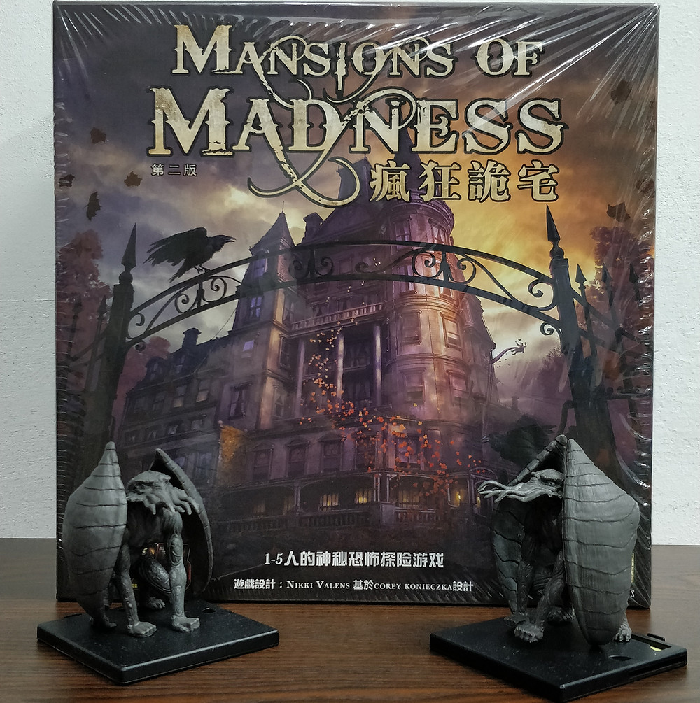 mansions-of-madness-2nd-edition