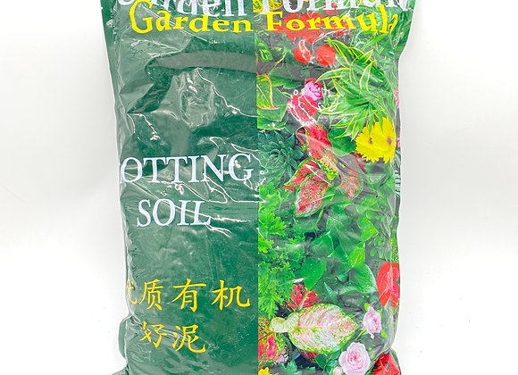 Garden Formula Potting Soil
