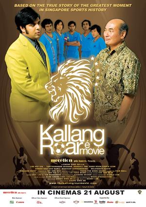Kallang Roar Feature Film Poster