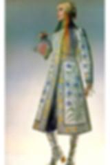 spacevintage.net,marseille,france,manteaux 1970,impermeable,cape,tunique brodée,top hippie,t-shirt transfert,jeans,blouson levi's,wrangler,lee,vintage 1970,vieux stock neuf,pas cher