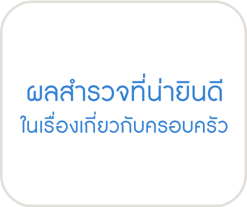 BKKS-WEB_9CT21.png