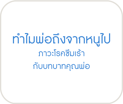 BKKS-WEB_9CT51.png