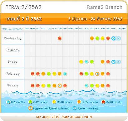 RAMA2.jpg