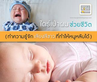 BKKS-WEB_9CT12.png