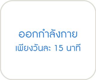 BKKS-WEB_9CT31.png