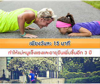 BKKS-WEB_9CT32.png