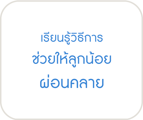 BKKS-WEB_9CT11.png
