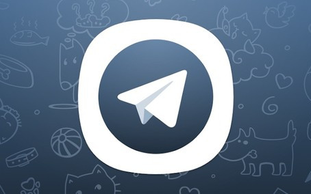 Come fare una bella pulizia dell'App Telegram!