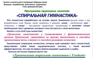 СЕМИНАР ПО ОСНОВАМ ТВИСТ ТЕРАПИИ 11 - 14 ДЕКАБРЯ,   17.30 - 19.45