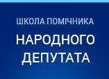 logo_укр.jpg