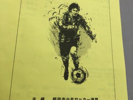 本日フタバカップ少年サッカー大会2日目 決勝トーナメントの結果です。三原は3位パートの4位でした。