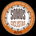 Logo ACPC.jpeg