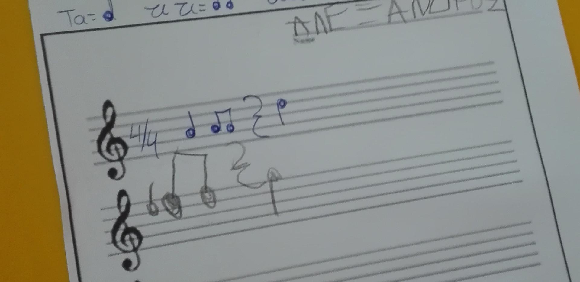 μουσικη Σο (31).jpg