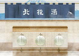 明信片1008-03.jpg