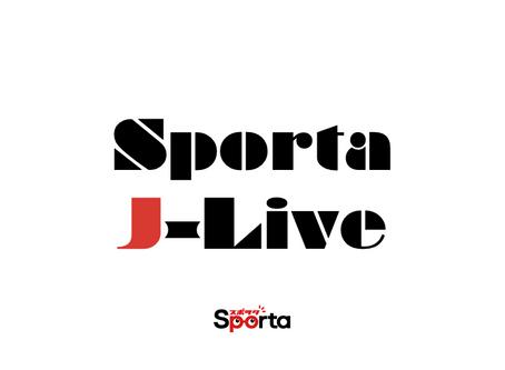 プロ仕様のライブ配信で学生スポーツを盛り上げる!最高品質4Kカメラを使った試合映像配信サービス『Sporta J-Live』リリース!