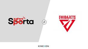 Bリーグ昨季王者!千葉ジェッツが最新鋭トラッキングシステム『KINEXON IMU』を正式導入!