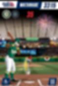 05 MLB op 2019.png