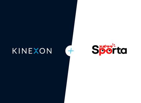 最新鋭トラッキングシステムを提供するKINEXON社と業務提携契約を締結!国内指導者向けウェブセミナー実施のお知らせ