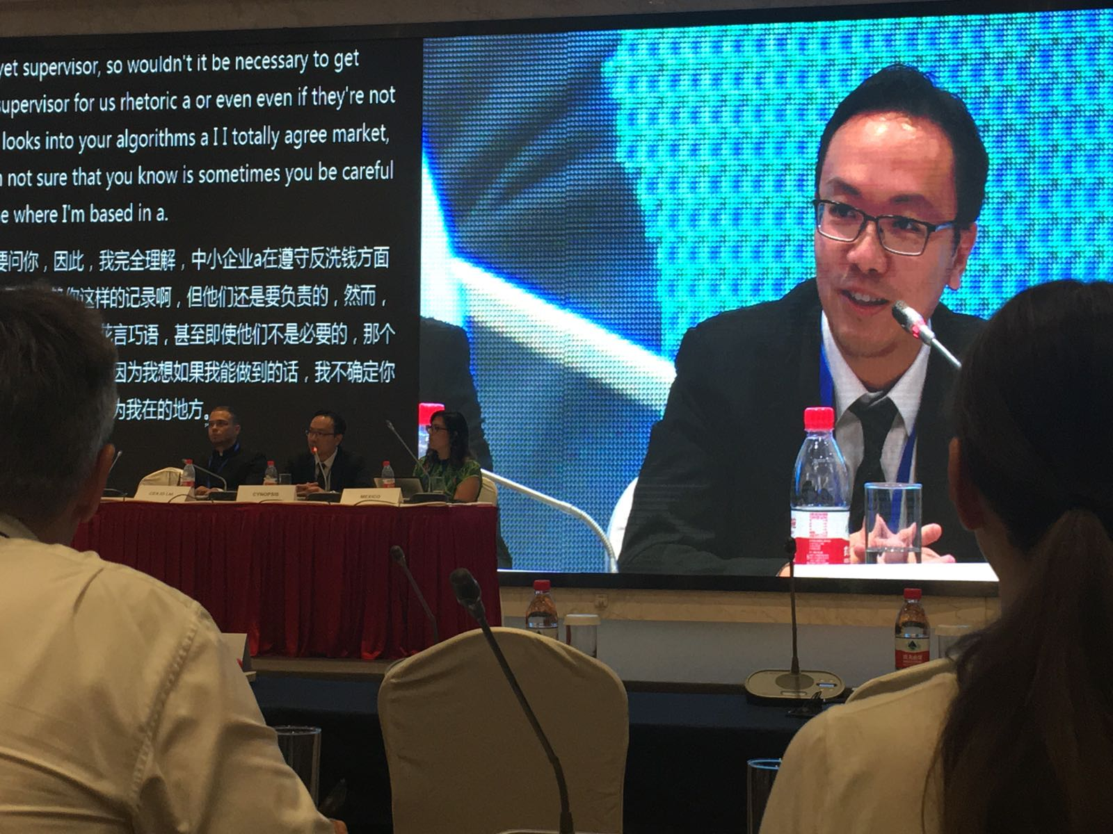 Chye Kit speaking at the forum