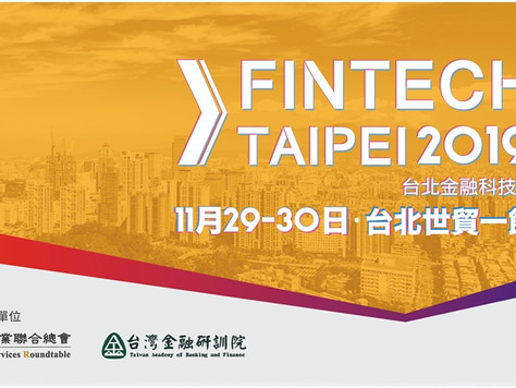 We Are Exhibiting At The FinTech Taipei 2019
