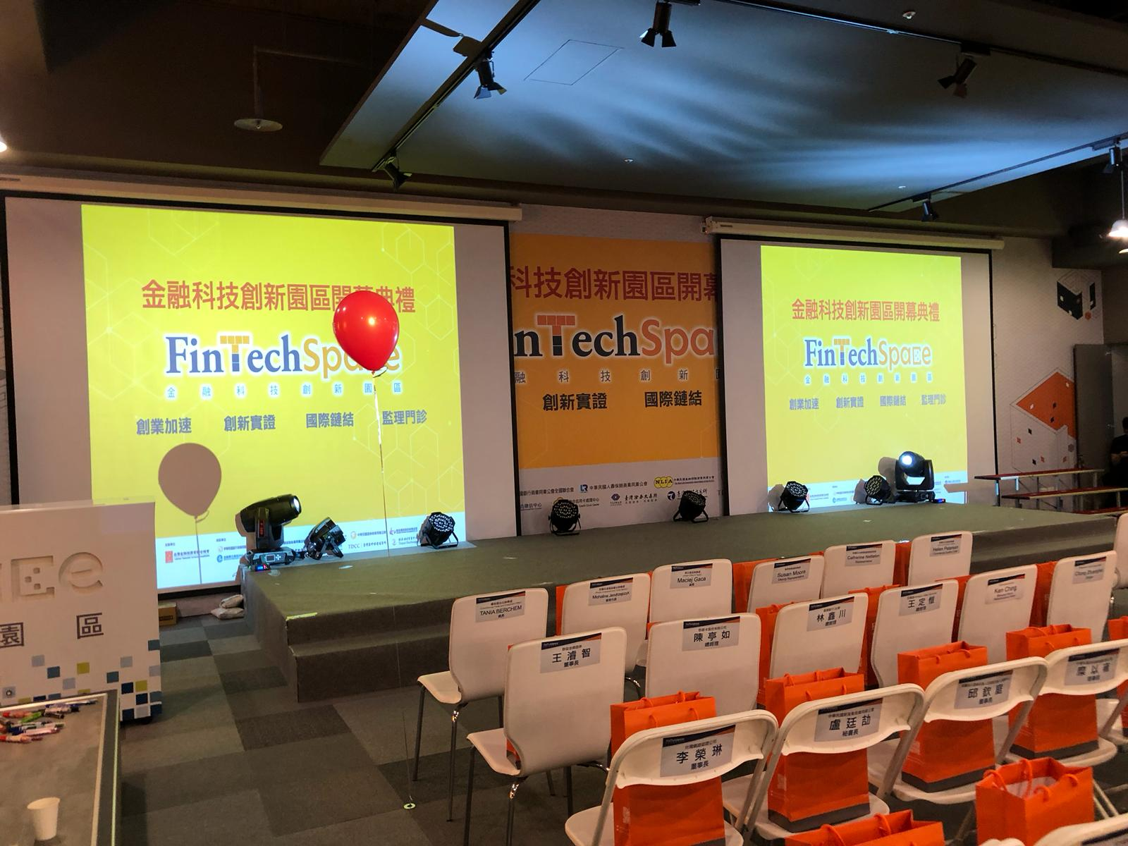 Taiwan FinTech Space Launch
