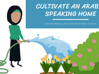 Cultivating an Arabic Speaking Home: A Guide from أ to ي