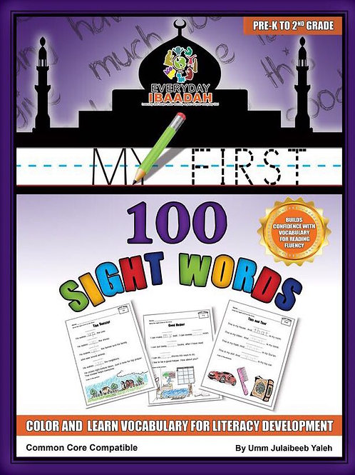 My First 100 Sight Words, Pre K to 2nd Grade