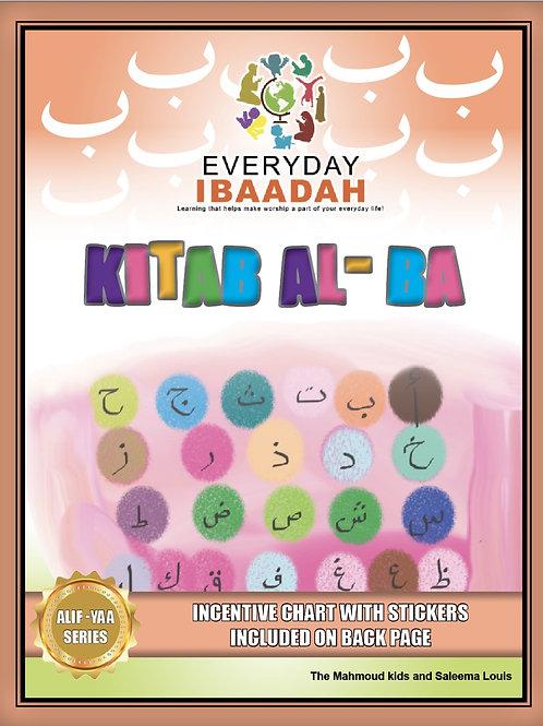 Kitab al-Baa