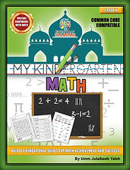 MathWorkbook_Front.jpg