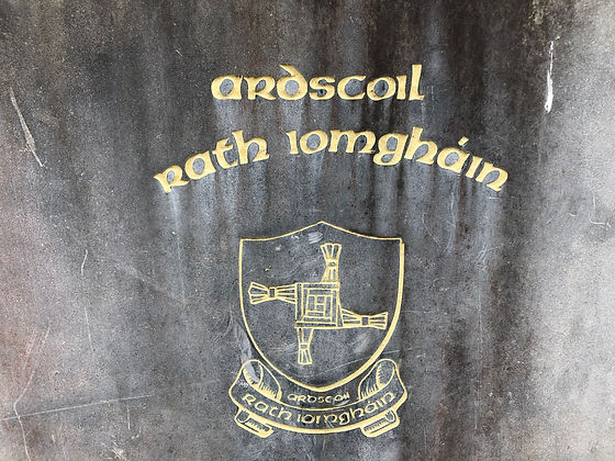 School Logo Stone.jpeg