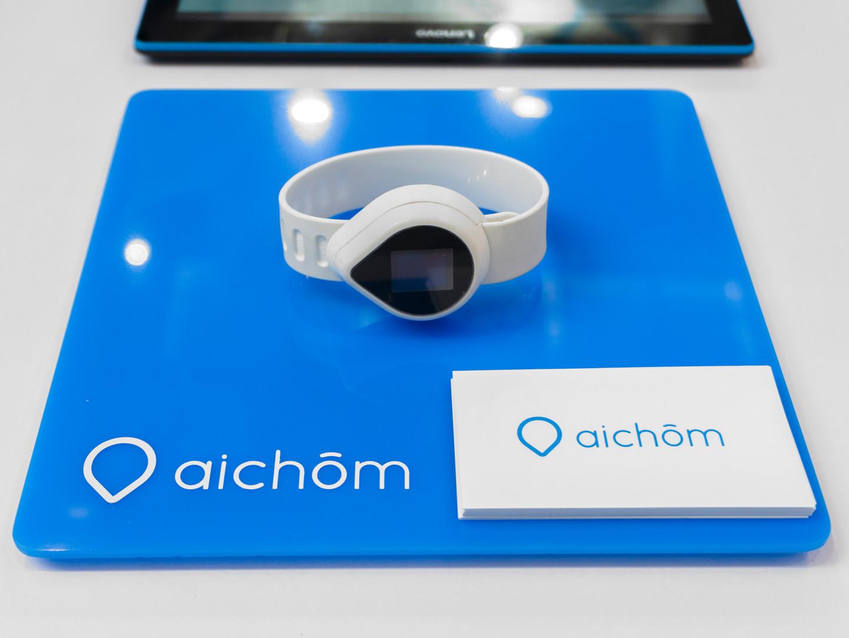 4.aichom_chtf.jpg
