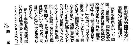 読売_世界博.png