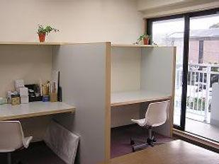 shear office.jpg