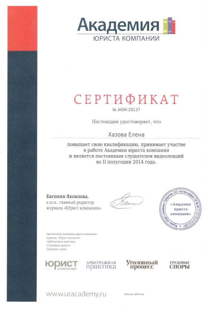 Адвокат евдокимов олег валерьевич отзывы