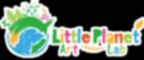 Little Planet Art Lab Logo.png