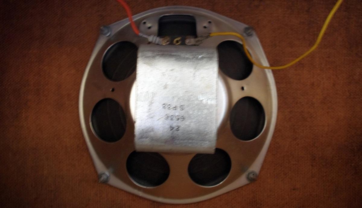 Kent DR54 Speaker