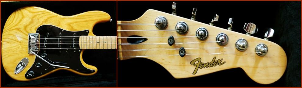 MIK Made in Korea Lite Ash Strat Stratocaster