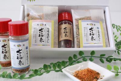 茨城県農産加工品コンクール金賞 開運七福来ギフトBOX