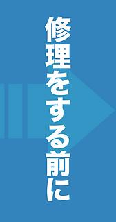 江連自動車_1920x.png