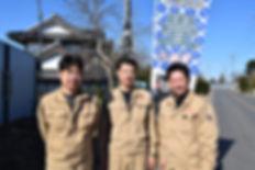 井坂畳店スタッフ全員写真