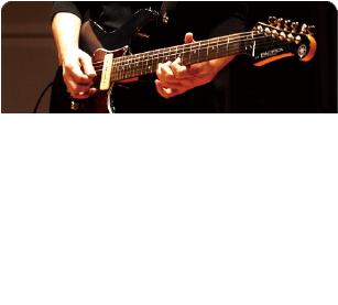 img-otonamusic_guitar.png