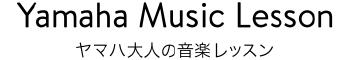 img-YAMAHA_MUSIC_LESSON.png
